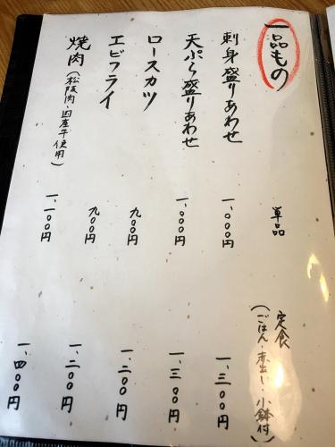 冨士屋_e0292546_20322408.jpg