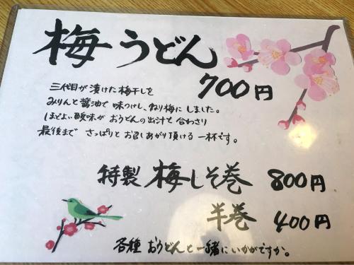 冨士屋_e0292546_20330917.jpg