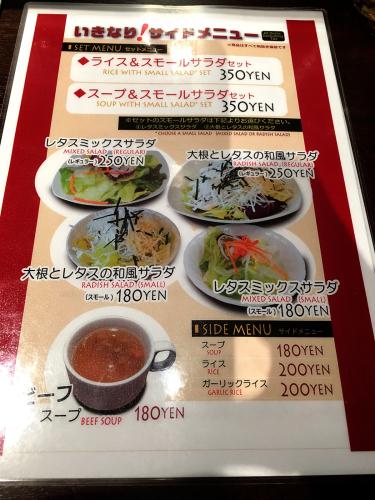 いきなりステーキ  イオンモール鈴鹿店_e0292546_20584307.jpg