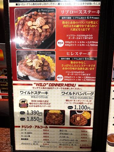 いきなりステーキ  イオンモール鈴鹿店_e0292546_20584440.jpg