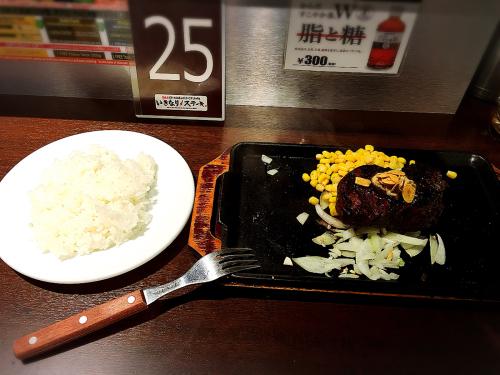 いきなりステーキ  イオンモール鈴鹿店_e0292546_21050064.jpg