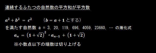 c0069055_18172406.jpg