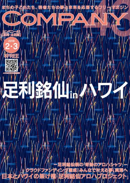 d0045362_10103547.jpg