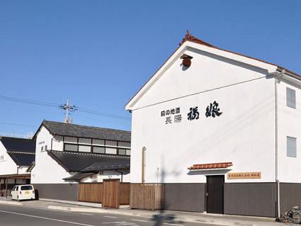 岩崎酒造さんに行って参りました。_e0380666_16363640.jpg