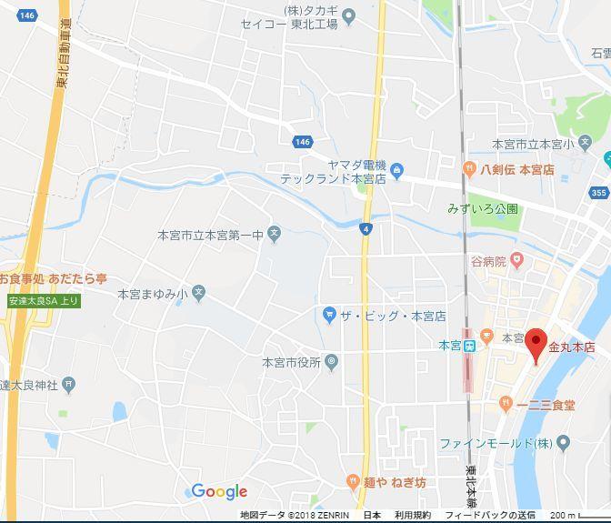 金丸本店へラーツー_b0080681_18205241.jpg