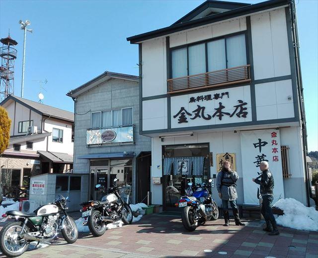 金丸本店へラーツー_b0080681_18221864.jpg