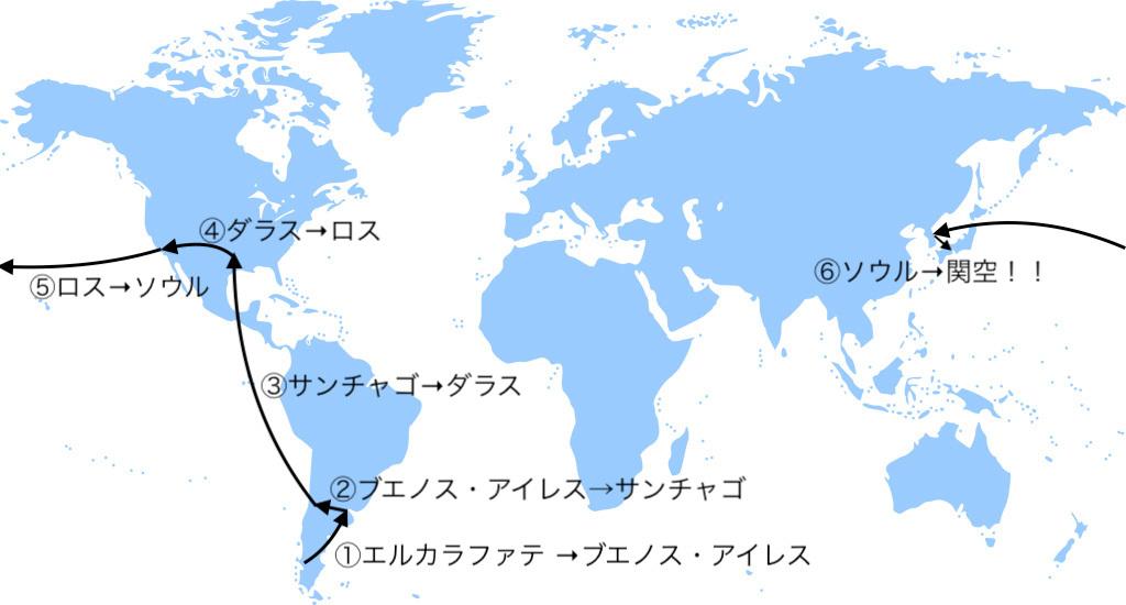 11.12.13日目:帰国_a0207588_21275767.jpg