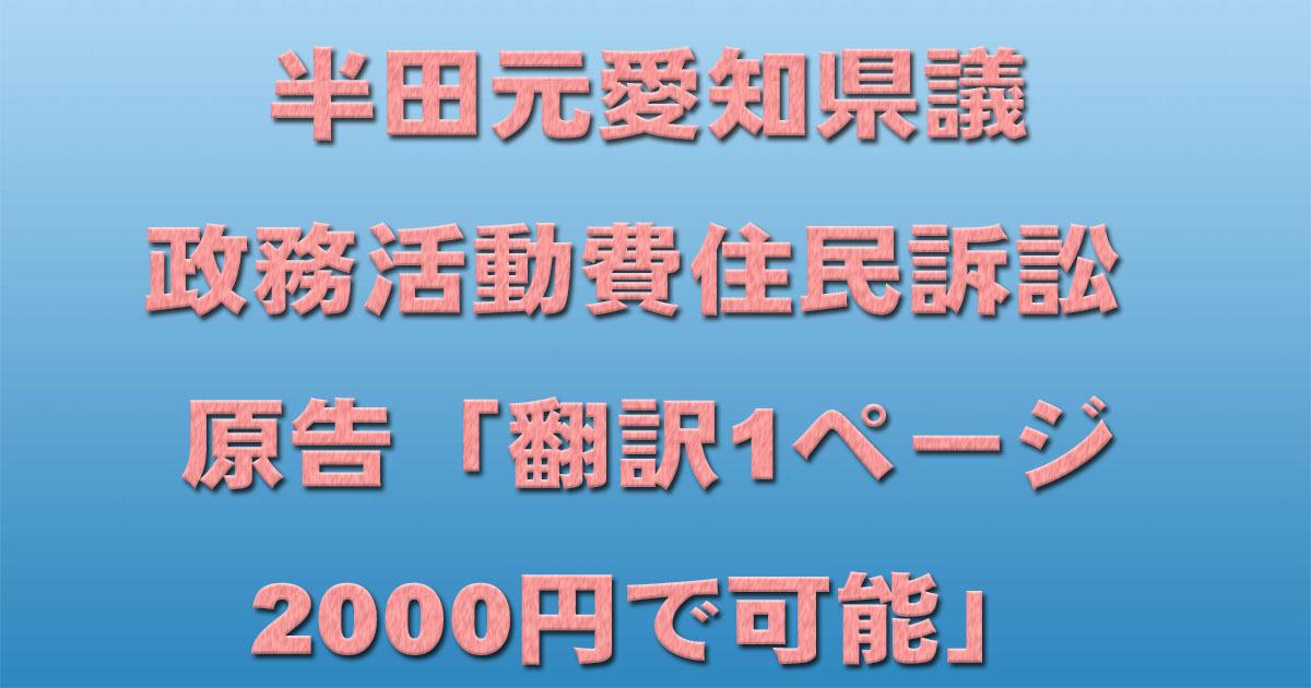 d0011701_23061064.jpg