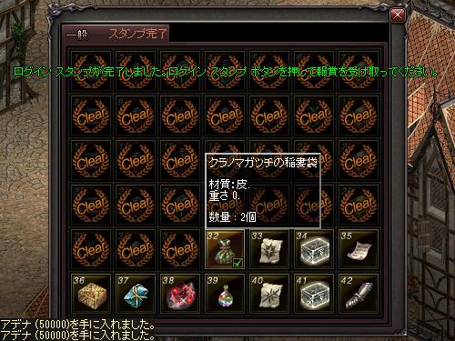 b0056117_21444993.jpg