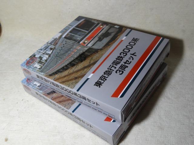 鉄道コレクション 東急3000系_a0359818_19565019.jpg