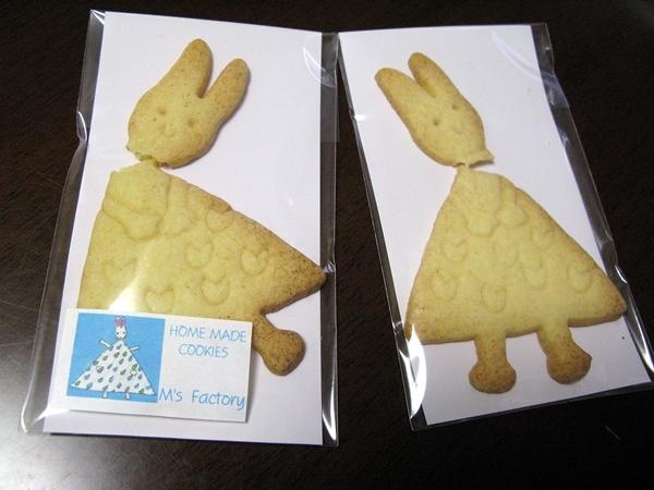 手づくりクッキー型 その5_f0129726_21064030.jpg