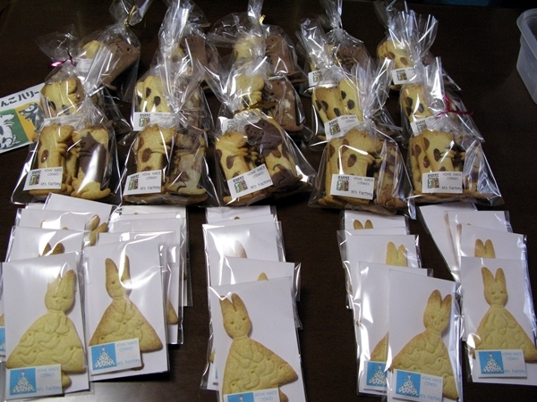 手づくりクッキー型 その5_f0129726_21592496.jpg