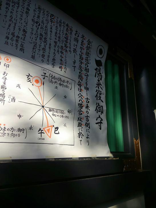 節分と融通の神さま☆_c0152341_16172559.jpg