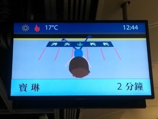 MTRのホームにて_b0248150_13201886.jpg