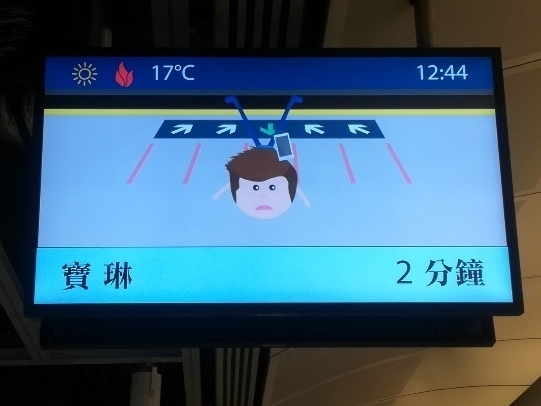 MTRのホームにて_b0248150_13205741.jpg