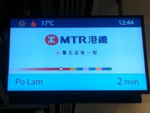 MTRのホームにて_b0248150_13230348.jpg