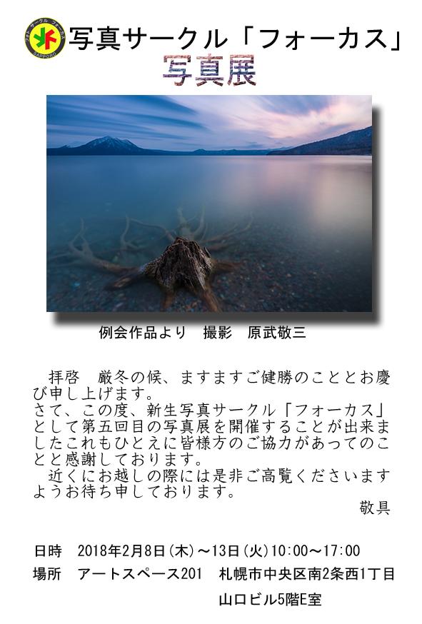 e0046471_09415073.jpg