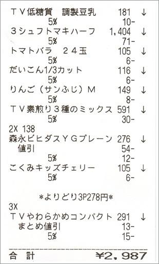 b0260581_19552765.jpg
