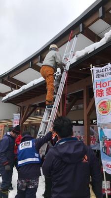 2/2 【上州雪かき道場2018】に参加しました。_a0247584_06485044.jpg