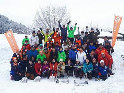 2/2 【上州雪かき道場2018】に参加しました。_a0247584_06490615.jpg