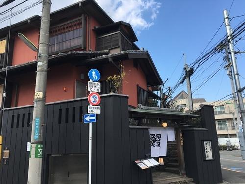 上野毛の老舗店でうなぎをいただく_a0223786_12342024.jpg