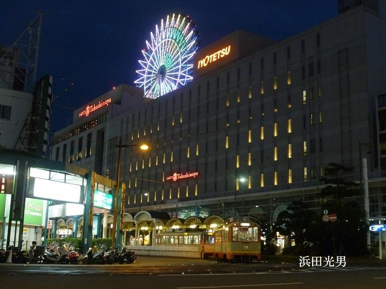 ○松山のランドマーク「くるりん」_f0111289_06183388.jpg
