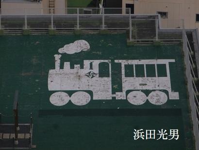 ○松山のランドマーク「くるりん」_f0111289_06201919.jpg