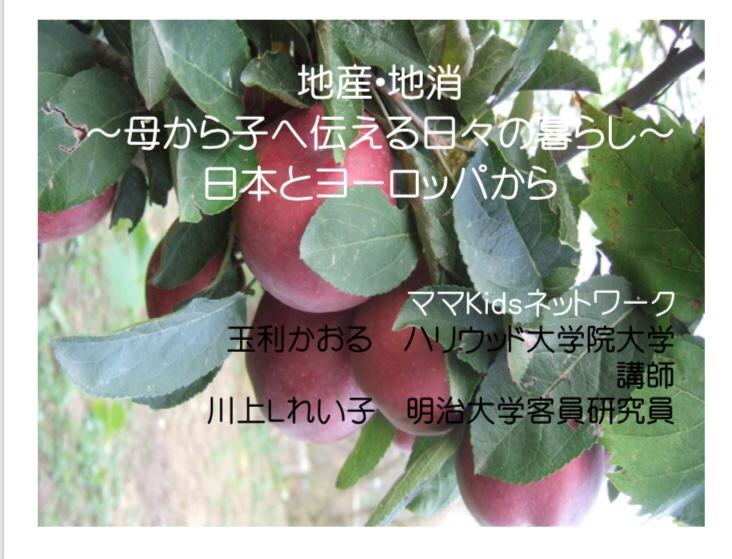 c0042797_12432627.jpg