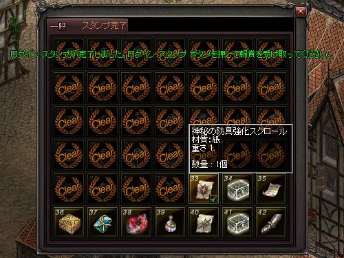 b0056117_15223236.jpg