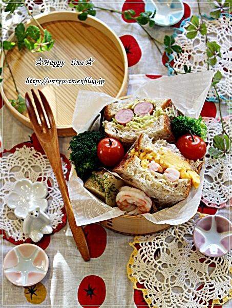 でっかいバゲットでパン弁当♪_f0348032_18075976.jpg
