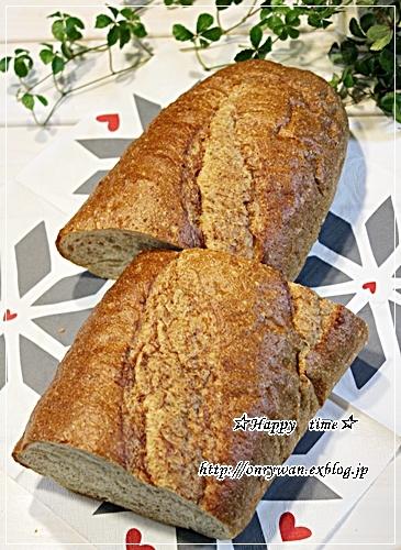 でっかいバゲットでパン弁当♪_f0348032_18080902.jpg