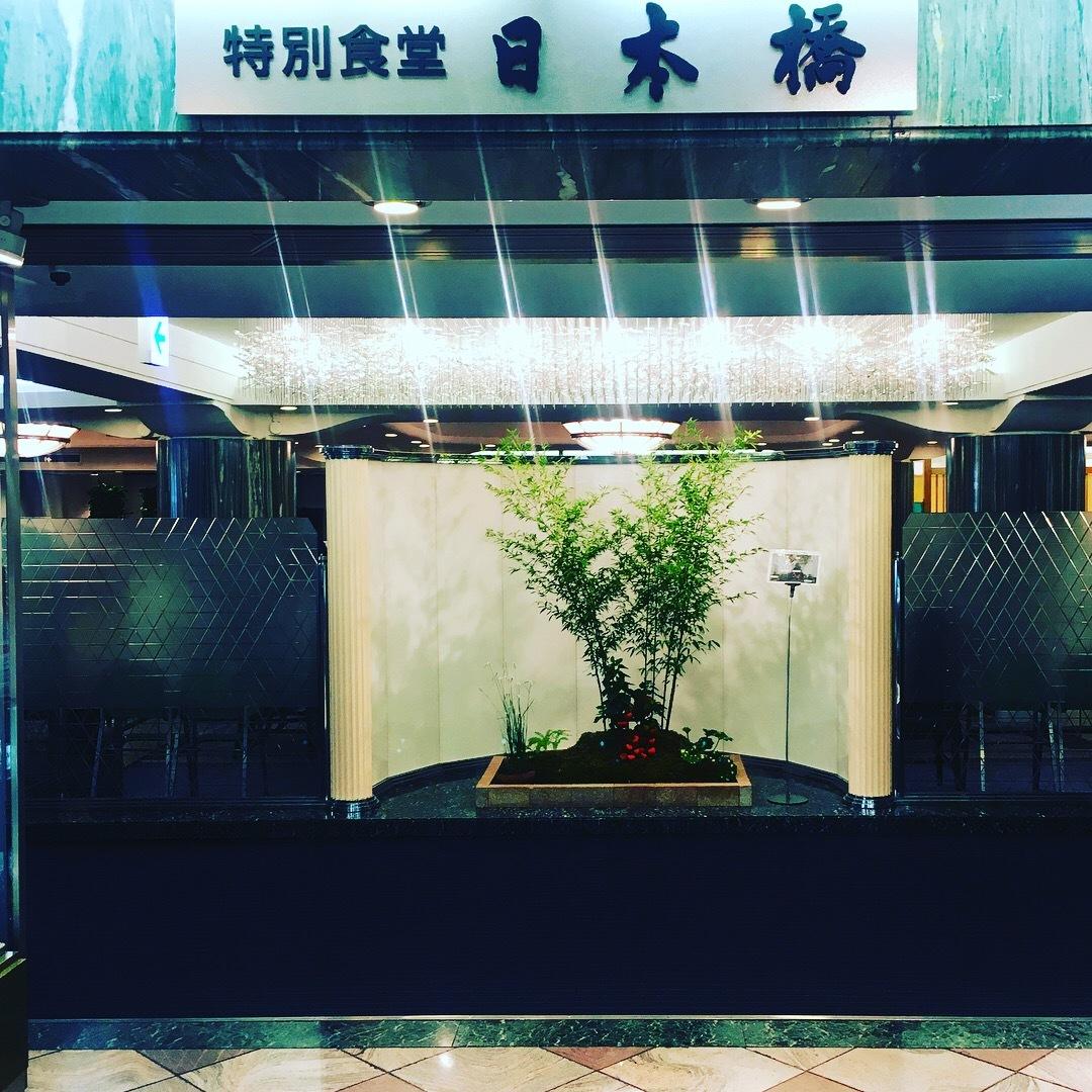 日本橋三越 特別食堂日本橋_b0048834_09360880.jpg