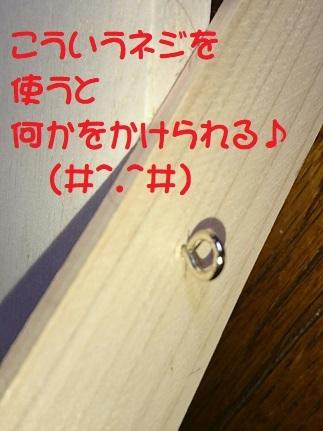 f0128146_16082625.jpg