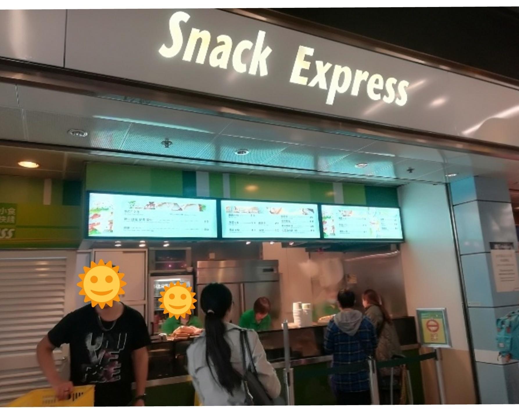 Snack Express_b0248150_17282865.jpg