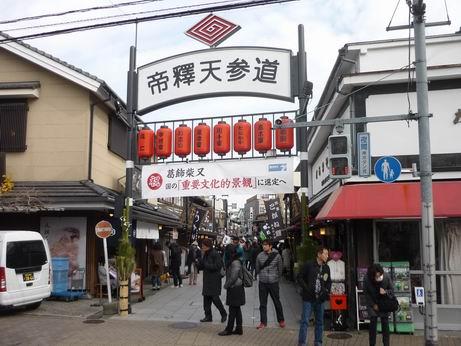 日本滞在 8. (最終日は柴又へ)_a0280569_0592570.jpg