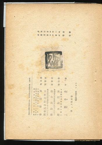 f0307792_19510830.jpg