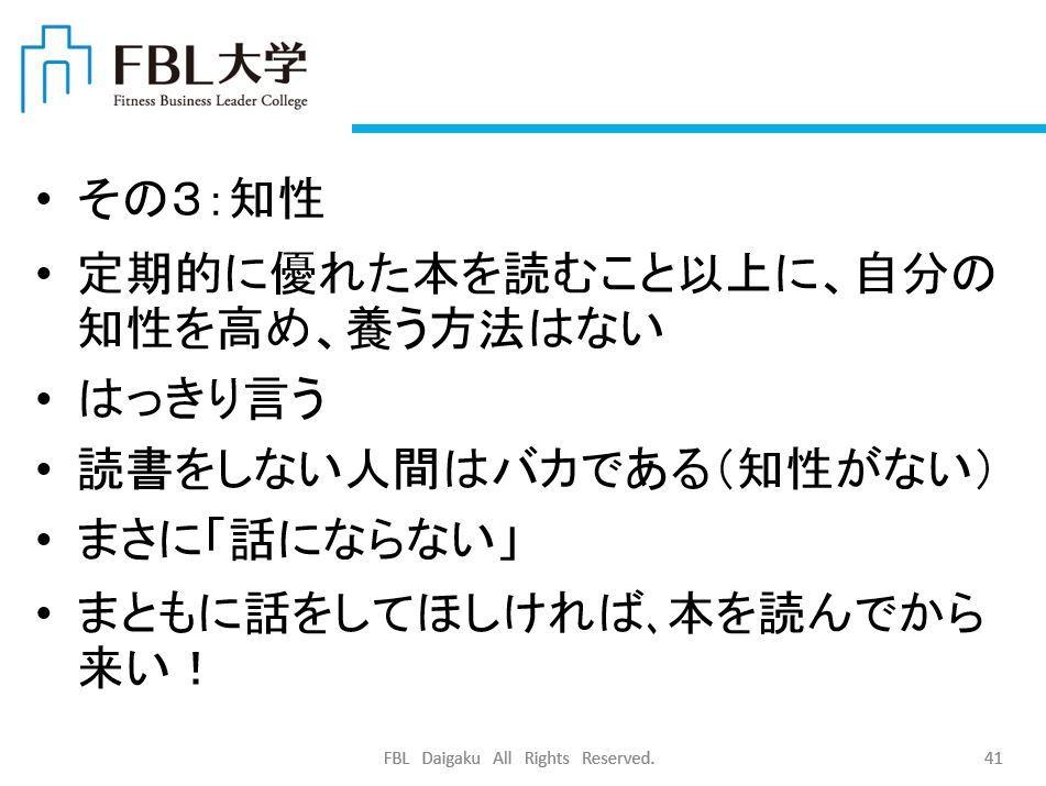 b0113993_00204826.jpg