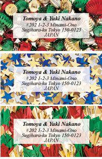 上野の国立科学博物館のアンデス展に行ったお話_d0225198_10585911.jpg