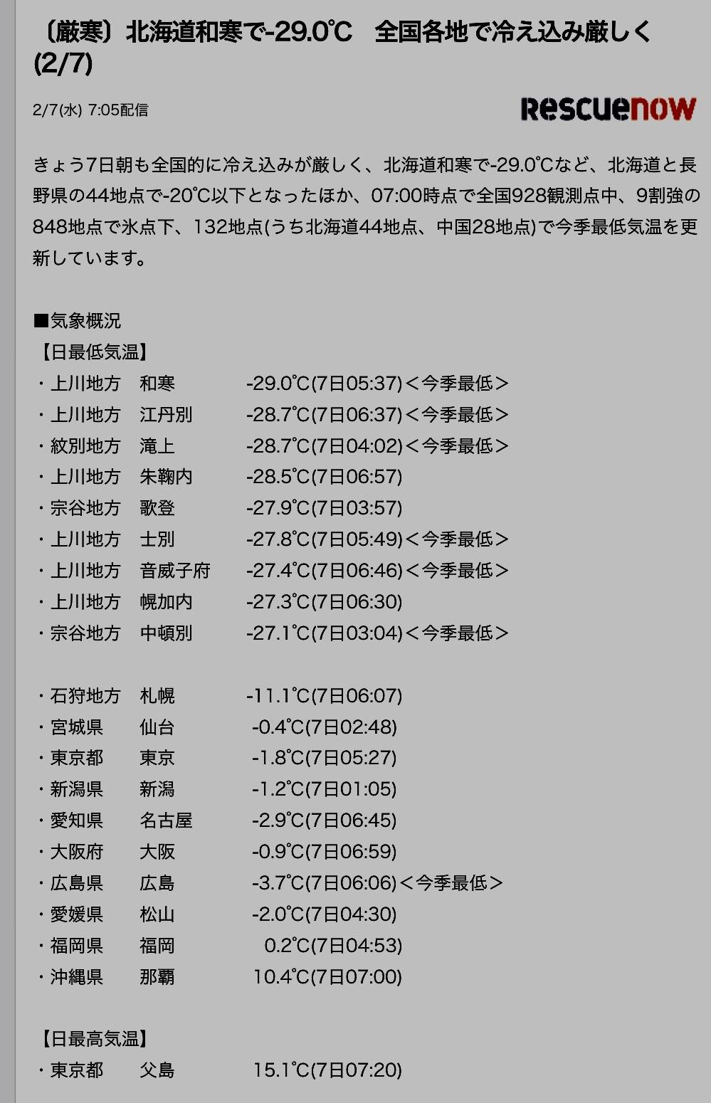 c3ca6fdcec37d b0301400 09101221.png