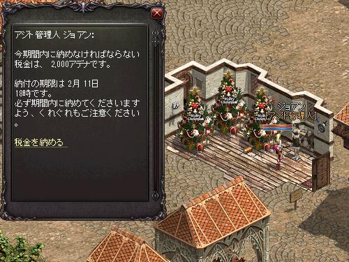 b0056117_03373988.jpg