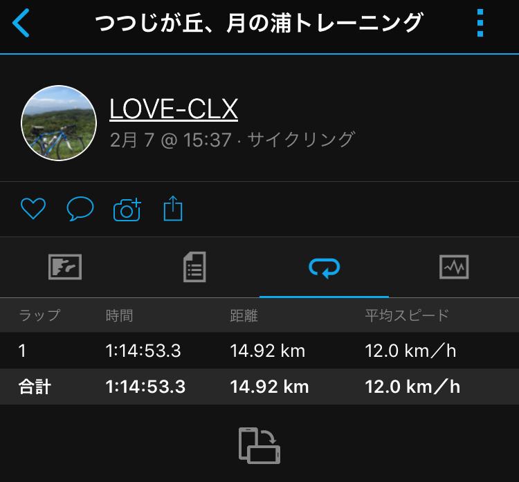 c0238519_18095327.jpg