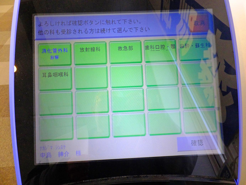 b0215220_09285712.jpg
