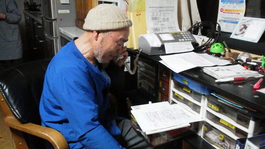 2月7日(水) 二代目綱男 NHKラジオでお話させていただきました。_c0089831_11365394.jpg