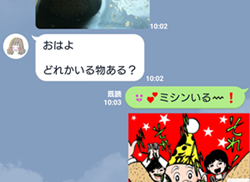 昭和レトロがピッカピカ_b0151748_15243017.png
