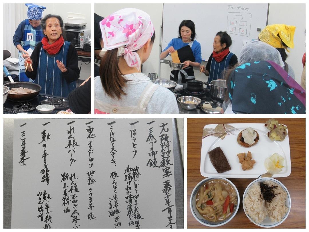 若杉ばあちゃんの料理教室_e0114963_13270195.jpg