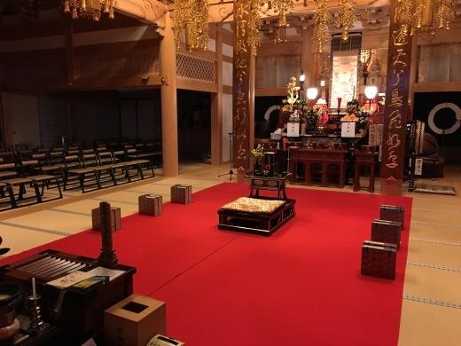 大般若祈祷会のお知らせ_a0274383_20511813.jpg