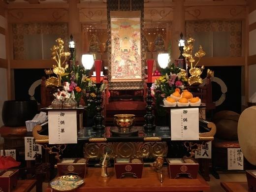 大般若祈祷会のお知らせ_a0274383_20531646.jpg