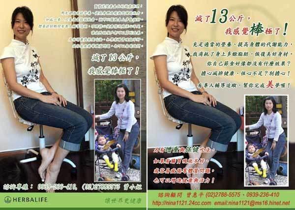 c0007194_09045653.jpg