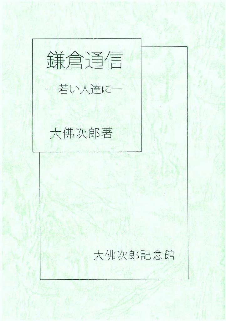 b0134195_16574434.jpg