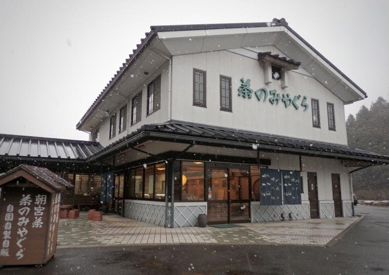 甲賀+伊賀のアートな旅路1 六花舞う茶のみやぐら 編_f0351305_14412873.jpeg